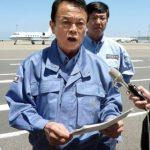 """Thủ tướng Nhật """"sảy miệng"""" tai hại về người già"""