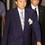 Thủ tướng Nhật và nội các từ chức