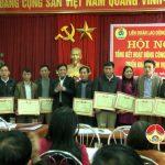 LĐLĐ huyện Đô Lương tổng kết hoạt động Công đoàn và phong tràoCNVCLĐ năm 2016.