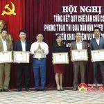 Đô Lương tổng kết quy chế dân chủ cơ sở  và phong trào thi đua dân vận khéo năm 2016