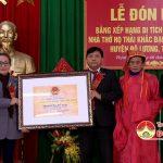 Nhà thờ họ Thái Khắc đại tôn, xã Thịnh Sơn đón Bằng công nhận di tích lịch sử cấp tỉnh