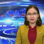 Chương trình thời sự Truyền hình Đô Lương ngày 15 tháng 3 năm 2017