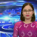 Chương trình thời sự Truyền hình Đô Lương ngày 1 tháng 3 năm 2017