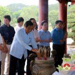 Đồng chí Nguyễn Thanh Bình – Phó trưởng ban tổ chức Trung ương Đảng dâng hương tại di tích lịch sử Truông Bồn