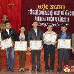 Hội người mù huyện Đô Lương tổng kết công tác hội năm 2017