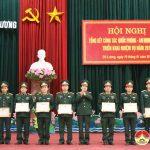 Hội nghị tổng kết công tác Quốc phòng – An ninh năm 2017