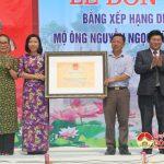Xã Trung Sơn, huyện Đô lương đón nhận bằng di tích lịch sử cấp Tỉnh mộ ông Nguyễn Ngọc Sỹ và Miếu Đông Sơn.