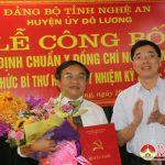 Huyện ủy Đô Lương tổ chức lễ công bố quyết định Bí thư huyện ủy