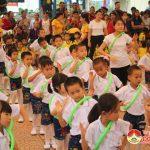 Trường mầm non Lam Sơn: Lễ đón nhận bằng công nhận danh hiệu Đơn vị văn hóa