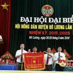 Đô Lương tổ chức đại hội đại biểu hội nông dân lần thứ XII, nhiệm kỳ 2018 -2023