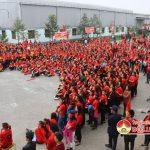 Công nhân công ty may PrexVinh sẽ được thưởng 500 triệu nếu Olympic Việt Nam thắng Olympic Hàn Quốc