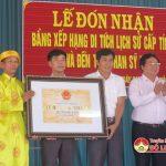 Đô Lương tổ chức lễ đón nhận bằng xếp hạng di tích lịch sử cấp Tỉnh mộ và đền thờ Phan Sỹ Tuấn