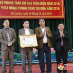 Chương trình thời sự của Trung tâm văn hoá, thể thao và truyền thông huyện Đô Lương ngày 18 tháng 1 năm 2019