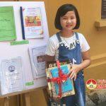 """Trà My – cô bé đạt giải nhất Toàn quốc cuộc thi """"Đại sứ văn hóa đọc"""""""