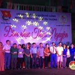 """Nhóm """"Đô Lương chia sẻ yêu thương"""" Tổ chức đêm nhạc thiên nguyện lần thứ 16 tại xã Quang Sơn"""