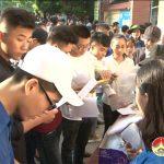 Huyện Đoàn Đô Lương: Tổ chức tiếp sức mùa thi 2019