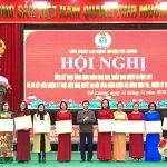 LĐLĐ Đô Lương tổng kết hoạt động Công đoàn năm 2020, sơ kết giữa nhiệm kỳ thực hiện Nghị quyết Đại hội Công đoàn huyện Đô Lương khóa VIII.