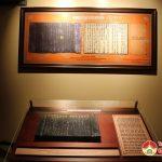 Cục văn thư và lưu trữ Nhà nước – Bộ nội vụ tặng Đền Quả Sơn Mộc Bản Triều Nguyễn.