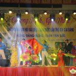 Tối ngày 24/1, Thị trấn Đô Lương tổ chức chương trình văn nghệ chào mừng Đại hội Đại biểu toàn quốc lần thứ XIII của Đảng khai mạc vào sáng ngày 25/1/2021.