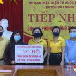 Nhiều tổ chức, cá nhân ở Đô Lương  ủng hộ quỹ Vắc xin phòng, chống Covid – 19